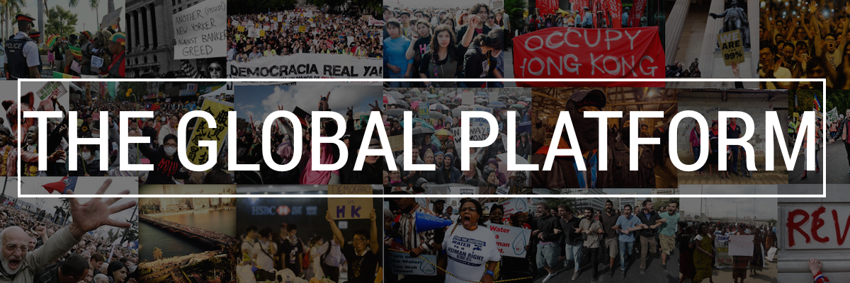 Global Platform banner mosaic III w text